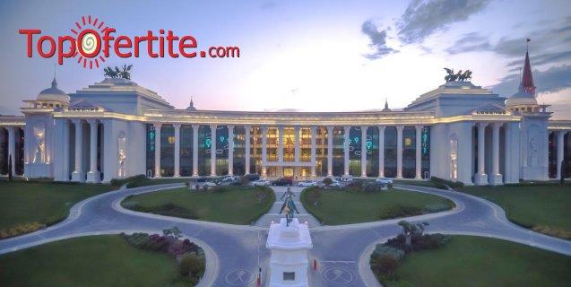 The Land Of Legends Kingdom Hotel 5*, Белек, Турция за Нова година! 4 нощувки на база All Inclusive + СПА център, самолет, летищни такси, трансфер само за 1339.50 лв на човек