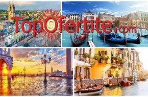Е, няма такава оферта! 5-дневна екскурзия до Загреб, Верона, Венеция, шопинг в Милано с 3 нощув...
