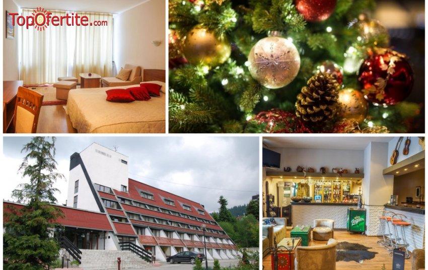 Хотел Мура, Боровец за Коледа! 2 нощувки + закуски, 1 вечеря в ресторанта, Коледна празнична вечеря, Уелнес център и изненада за малките гости само за 199 лв на човек