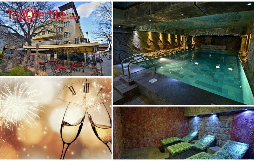 Хотел България 3*, Велинград за Нова Година! 3 или 4 нощувки в стая или апартамент + закуски, вечери, Празнична вечеря на 5-степенно меню с жива музика и фолклорна програма, топъл минерален басейн и СПА пакет за 375 лв на човек + дете до 6г. Безплатно
