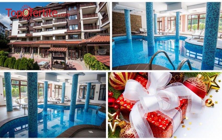 Апарт хотел Орбилукс 4*, Банско за Коледа! 3, 4 или 5 нощувки + закуски, вечери, празнична Коледа вечеря и Уелнес пакет на цени от 250 лв. на човек