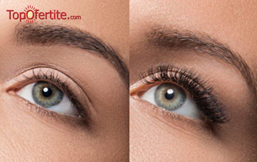Поставяне на мигли косъм по косъм или 3D Volume lashes от салон Miss Beauty само за 40 или 60 лв.