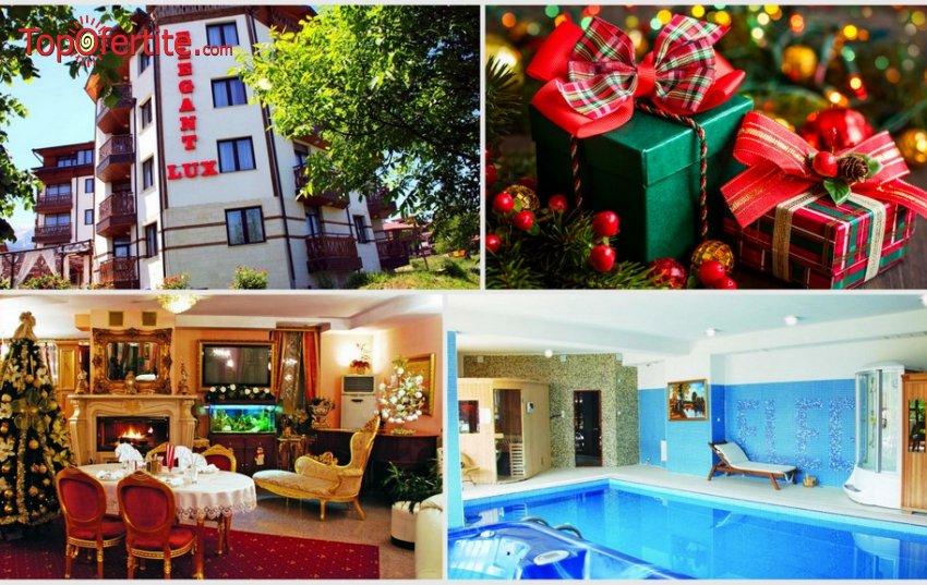 Хотел Елегант Лукс 4*, Банско за Коледа! 3, 4 или 5 нощувки + закуски, вечери, трансфер до лифта, минерален басейн, Уелнес пакет и опция за празнична вечеря на цени от 230 лв. на човек