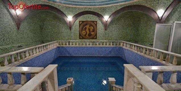 Хотел РИМ, Велинград! 4 нощувки на цената на 3 + закуска, вечеря, басейн с минерална вода, джакузи и СПА пакет за 93 лв на човек