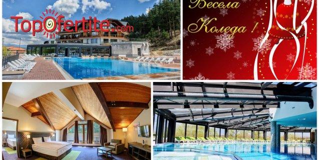 Хотел Хот Спрингс Медикъл и СПА 4*, село Баня за Коледа! 3, 4 или 5 нощувки + закуски, вечери, вътрешен минерален басейн, детски кът с аниматор и Уелнес пакет на цени от 493, 50 лв. на човек