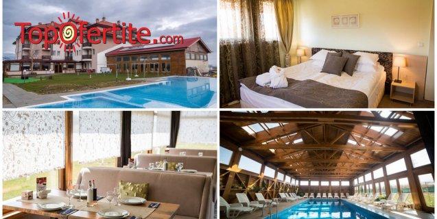 СПА хотел Севън Сийзънс, село Баня, Банско! Нощувка + закуска, открит и закрит минерален басейн, джакузи, сауна, и Уелнес пакет на цени от 32 лв на човек