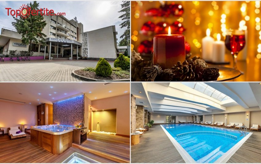 Хотел Сана СПА 4*, Хисаря за Коледа! 3 нощувки  + закуски, празнични вечери, празнична програма за деца и СПА пакет на цени от 284,50 лв.