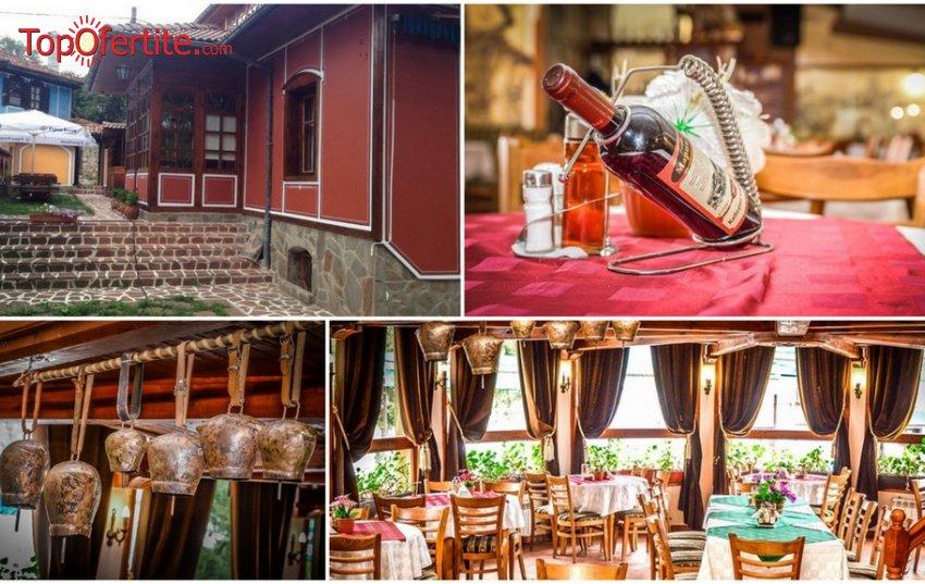 Комплекс Галерия, Копривщица! 2 или 3 нощувки + закуски, вечери, басейн, джакузи и сауна на цени от 76 лв на човек