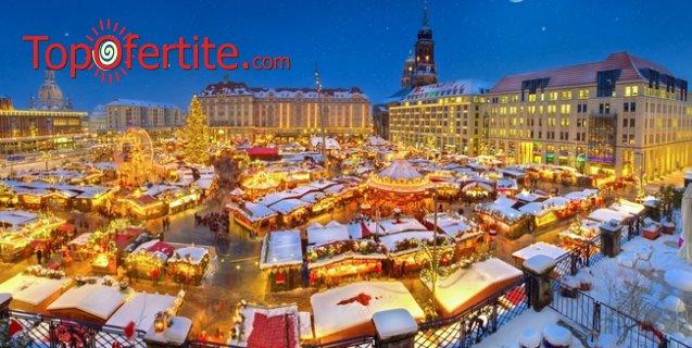 Предколедни базаари! 6-дневена екскурзия до Будапеща, Виена, Прага и Братислава с възможност за Дрезден с 5 нощувки + закуски, транспорт, панорамна обиколка на Прага само за 289 лв.