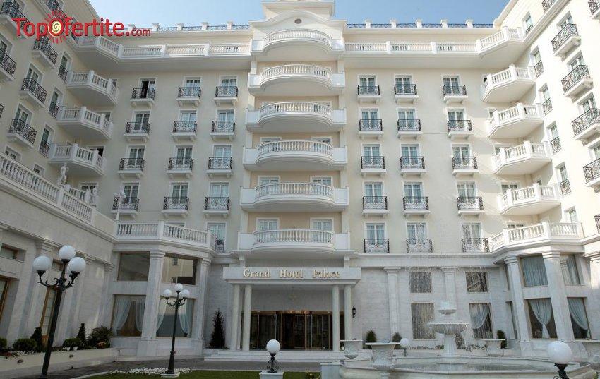 Grand Hotel Palace 5*, Солун, Гърция за Нова година! 2 или 3 нощувки + закуски и Гала вечеря с включени напитки и безплатен детски аниматор на цени от 346 лв на човек