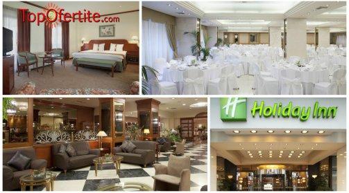 Хотел Holiday Inn 5*, Солун, Гърция за Нова година! 2 нощувки + закуски, опция за Гала вечеря и безплатно дете до 6 г. на цени от 282.20 лв. на човек