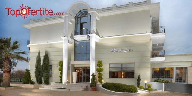 Danai Hotel & Spa 4*, Пиерия, Гърция за Нова година! 2 нощувки + закуски, вечери, Гала вечеря и вътрешен басейн за 290 лв. на човек