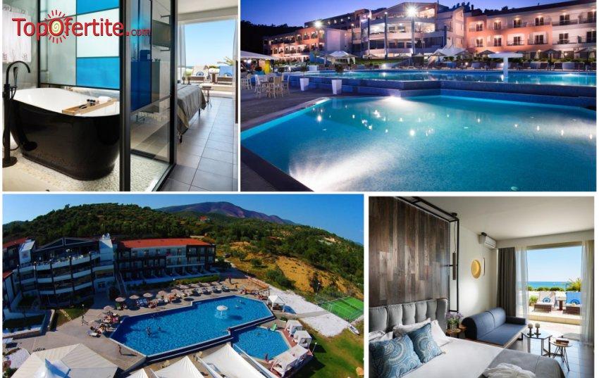 РАННИ ЗАПИСВАНИЯ за Blue Dream Palace 4*, Лименария, Тасос, Гърция! Нощувка + закуска и вечеря на цени от 82.10 лв на човек