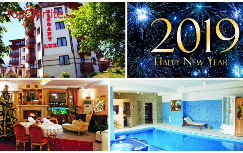 Хотел Елегант Лукс 4*, Банско за Нова Година! 4, 5 или 6 нощувки + закуски, вечери, трансфер до лифта, минерален басейн, Уелнес пакет и опция за празнична вечеря на цени от 588 лв. на човек