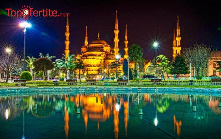 Нова Година в Истанбул! 5-дневена екскурзия до Истанбул + 3 нощувки в  хотел Ramada&Suites Merter 5* със закуски и опция за Новогодишна празнична вечеря на круизен кораб в Босфора на цени от 290 лв.