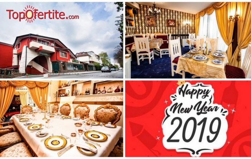 Празничен куверт за Нова Година с DJ програма, томбола с награди и подаръци за децата в Хотел-Ресторант Свети Никола, кв. Бояна само за 99 лв. на човек
