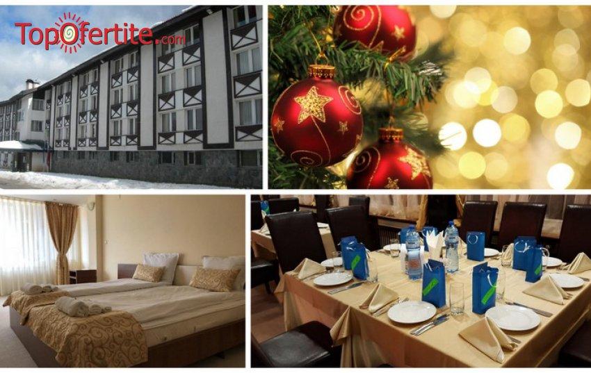 Хотел Панорама Пампорово 3* за Коледа! 2 нощувки + закуски, вечери, една от които Празнична Коледна вечеря, шатъл до ски пистите и Релакс зона само за 125 лв на човек