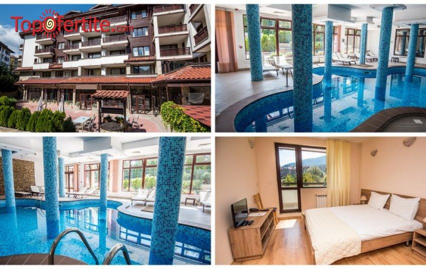 Апарт хотел Орбилукс 4*, Банско! Нощувка в студио + закуска, вечеря, басейн, транспорт до ски лифта, ски гардероб и СПА пакет за 42 лв. на човек