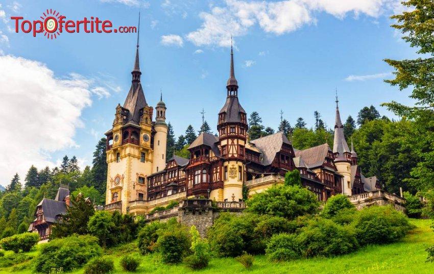 8-ми Март в малкия Париж - Букурещ и замъка на Дракула! 3-дневна екскурзия + 2 нощувки със закуски, транспорт с лицензиран автобус и екскурзоводско обслужване само за 89,90 лв.