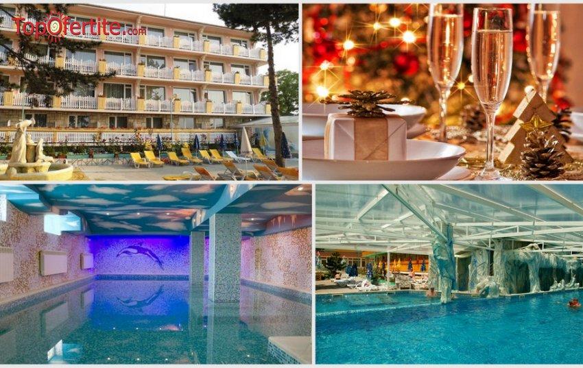 Балнео хотел Аура, Велинград за Коледа! 4 или 5 нощувки + закуски, вечери, специални вечери за Бъдни вечер и Коледа, Уелнес пакет и изненади за децата на цени от 300 лв. на човек