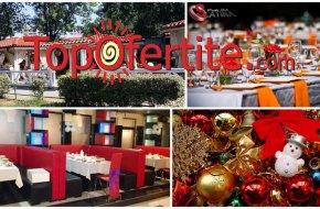Празничен Коледен куверт в Ресторант Слатина с участието на Сашо Роман, оркестър Ромски перли и DJ само за 32 лв