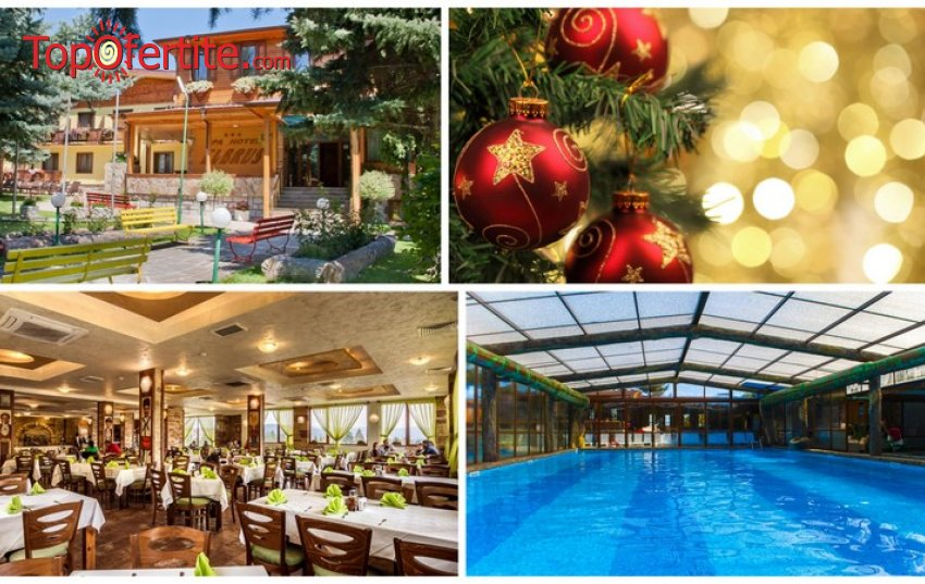 СПА хотел Елбрус 3*, Велинград за Коледа! 4 или 5 нощувки + закуски, вечери, 1 традиционна и 1 празнична вечеря с изненади за децата и Уелнес пакет на цени от 275 лв. на човек