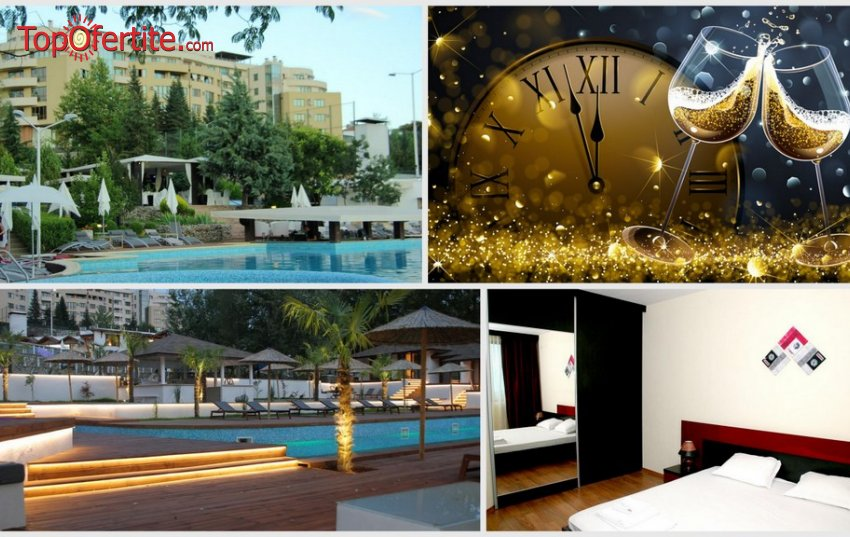 Семеен Хотел Апарт Медите 3*, Сандански за Нова Година! 3 или 4 нощувки + закуски, Новогодишна вечеря, сауна и парна баня на цени от 295 лв. на човек