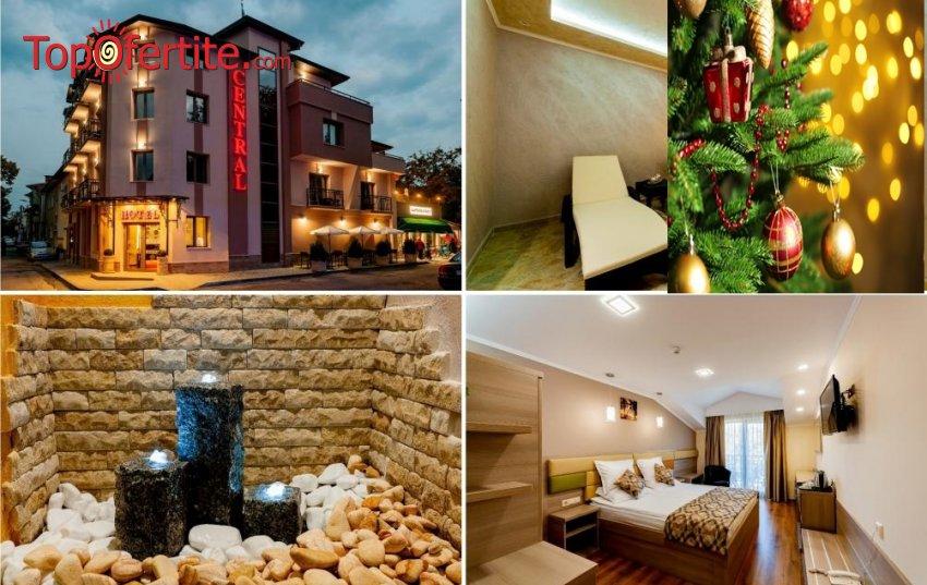 Хотел Централ, Павел Баня за Коледа! 3 или 4 нощувки + закуски и Празнична вечеря на 24.12 и позване на релакс зона  на цени от 150 лв. на човек