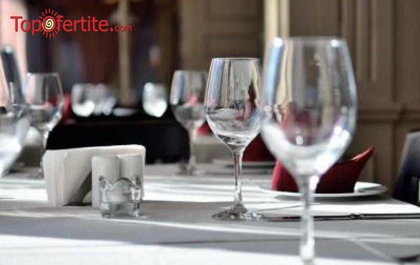 Куверт за Празнично парти в Хотел-Ресторант Александър-Адви 3*, София - Драгалевци на цени от 37,20 лв.