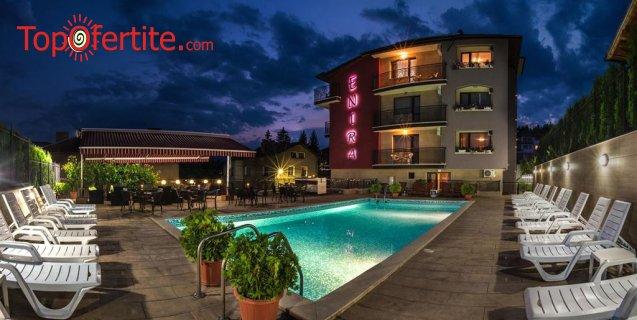 Хотел Енира 4*, Велинград! Нощувка + закуска, вечеря, минерални басейни и СПА пакет на цени от 52, 90 лв. на човек