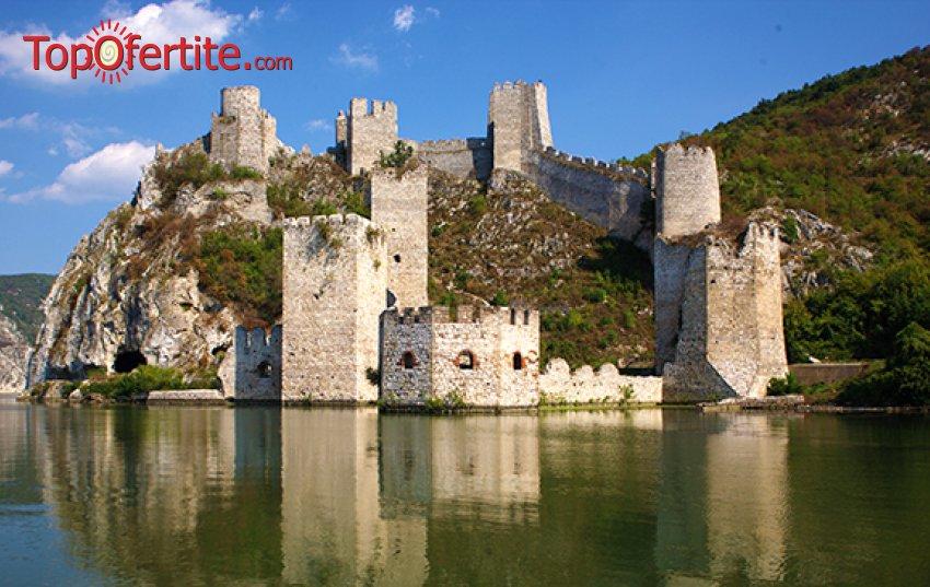 2-дневна екскурзия за Цветница в Голубац, Сърбия - Римски крепости на Дунав за 89 лв.