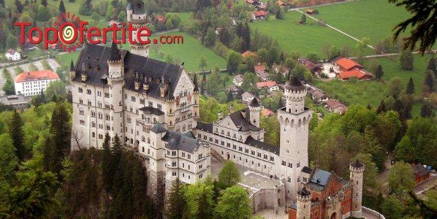 8-дневна екскурзия до Баварските замъци и Швейцария + 7 нощувки със закуски, транспорт и екскурзоводско обслужване за 890 лв.