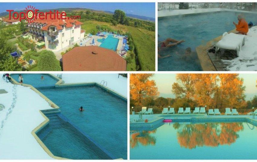 Хотелски Комплекс Долна Баня, гр. Долна Баня! Нощувка + закуска, външен минерален басейн, джакузи и Уелнес пакет на цени от 38,25 лв. на човек