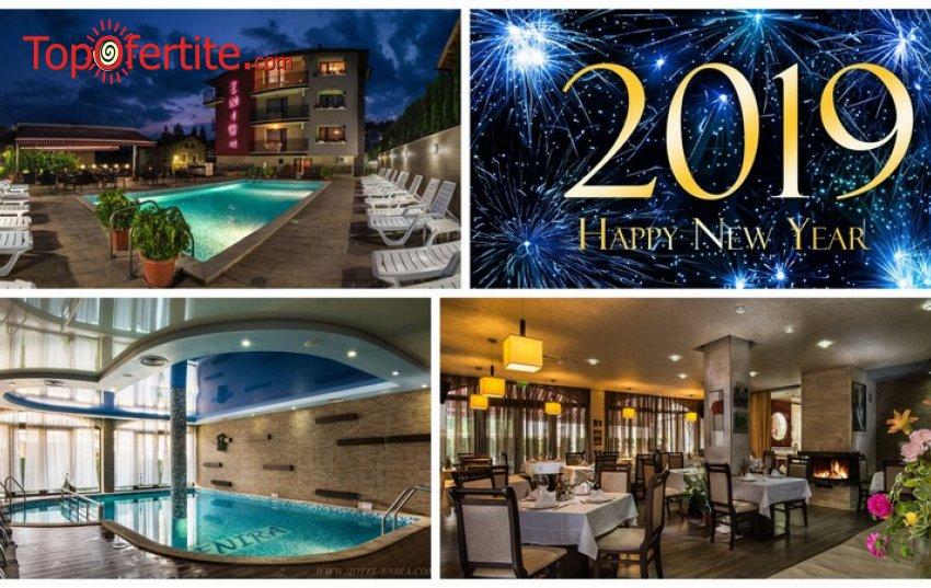 Last Minute! Хотел Енира 4*, Велинград за Нова Година! 3 или 4 нощувки + закуски, вечери, Празнична новогодишна вечеря, Брънч на 01.01, DJ програма и фолклорни изненади, минерални басейни и СПА пакет на цени от 468,80 лв. на човек