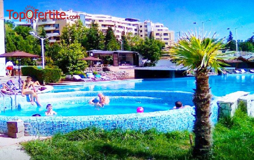 Семеен Хотел Апарт Медите 3*, Сандански! Нощувка в стая или апартамент + опция за закуска, басейн и сауна парк за 25 лв на човек