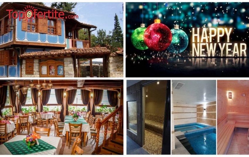 Комплекс Галерия, Копривщица за Нова Година! 3, 4 или 5 нощувки + закуски, Празнична новогодишна вечеря с DJ и фоклорна програма, басейн, сауна и парна баня на цени от 300 лв на човек