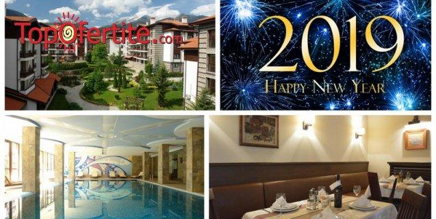 Хотел Уинслоу Инфинити 3*, Банско за Нова Година! 3 нощувки в студио или апартамент + закуски, вечери,  Празнична вечеря, Транспорт до пистите, отопляем закрит басейн, джакузи и Уелнес пакет само за 480 лв на човек