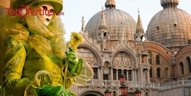 5-дневна екскурзия до Венеция за венециански маскен карнавал + 3 нощувки, закуски, екскурзоводско обслужване и опция за участие в най-популярното събитие а Карнавала - Полета на Ангела само за 189 лв.