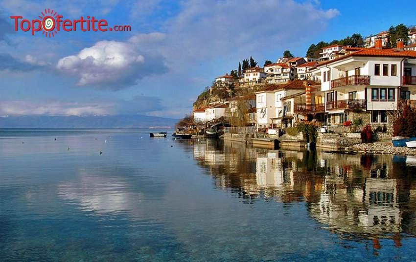 3-дневна екскурзия Романтична Нова Година на Охридското езеро с 2 нощувки + 2 закуски, обиколка на Охрид, туристическа програма в Скопие и опция за Празнична вечеря за 149 лв.
