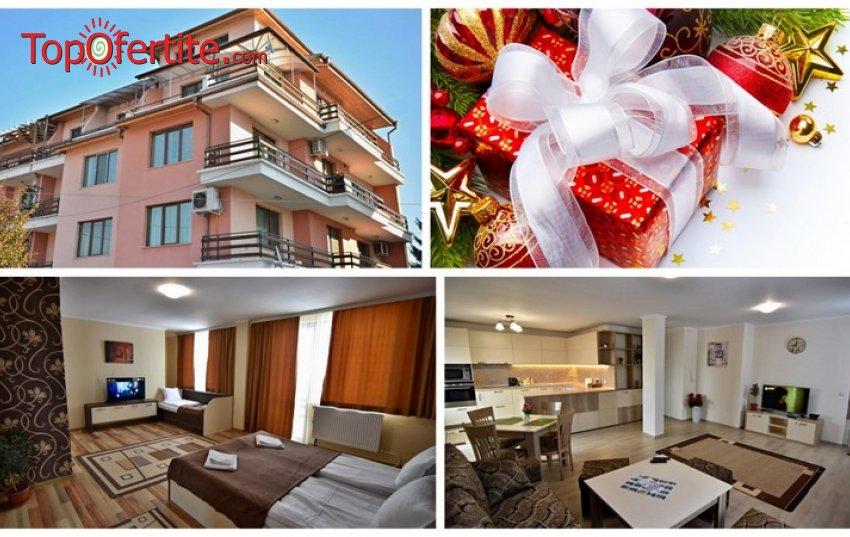 Коледа в Реновираните Хотелски апартаменти Панорама, Велинград! 2 или 3 нощувки + закуски и опция за куверт за Бъдни вечер и Коледа на цени от 69 лв. на човек