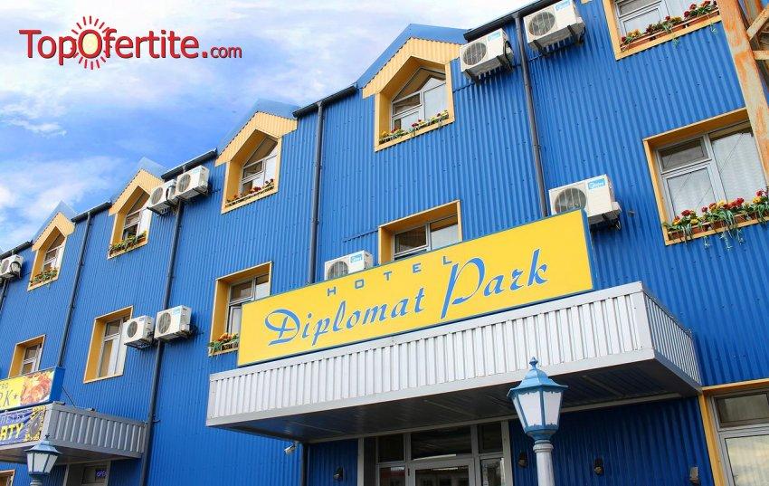 Хотел Дипломат Парк 3*, Луковит! Нощувка + закуска, обяд, барбекю вечеря, топъл закрит басейн и СПА пакет за 54,50 лв. на човек