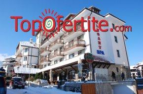 Хотел Елегант СПА, Банско за Нова Година! 4, 5 или 6 нощувки + закуски, трансфер до лифта, ски гардероб, минерален басейн, Уелнес пакет и опция за празнична вечеря на цени от 499 лв. на човек