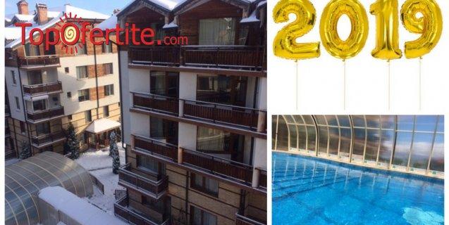 Last Minute! Хотел Четирилистна Детелина, Банско за Нова Година! 2 или 3 нощувки + закуски, празнична вечеря с DJ парти, басейн, сауна, парна баня, джакузи и паркинг на цени от 260 лв на човек