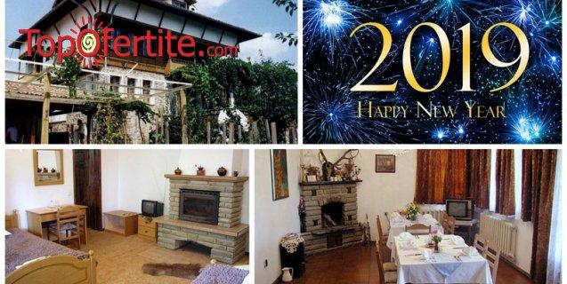 Хотел Арбанаси за Нова Година! 2, 3 или 4 нощувки + закуски и празнична Новогодишна вечеря на цени от 235 лв. на човек