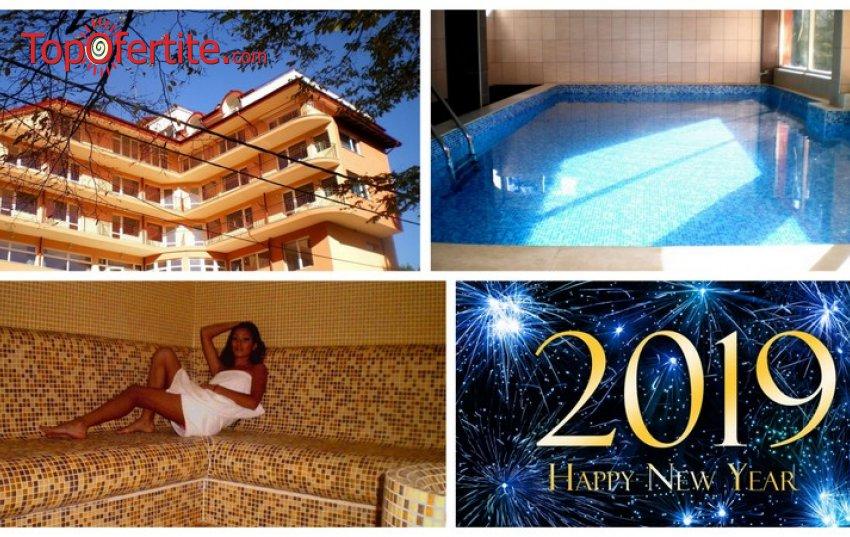 Незабравима Нова година в СПА Хотел Костенец! 3 нощувки + закуски, 2 празнични вечери с DJ, топъл минерален басейн и външно джакузи за 299 лв. на човек