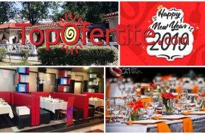 Изкарайте незабравима Нова Година в ресторант Слатина в София с богато празнично меню, незабравим купон с DJ, оркестър и много изненади само за 69,90 лв.
