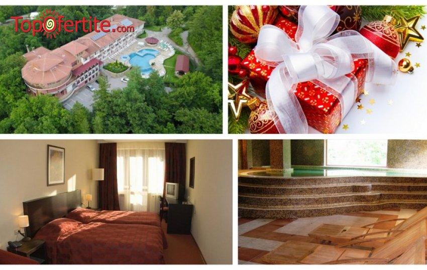 Парк Хотел Троян за Коледа! 3 или 4 нощувки + закуски, Празнична Коледна вечеря на 25.12 и контрастен басейн на цени от 112 лв. на човек