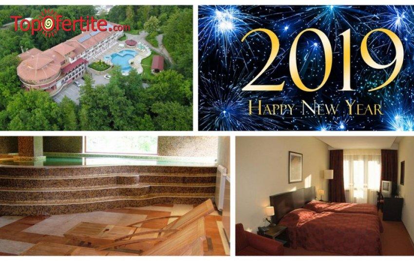 Парк Хотел Троян за Нова Година! 3 нощувки + закуски, Празнична Новогодишна вечеря, DJ програма, късен бюфет на 01.01 и контрастен басейн на цени от 294 лв. на човек
