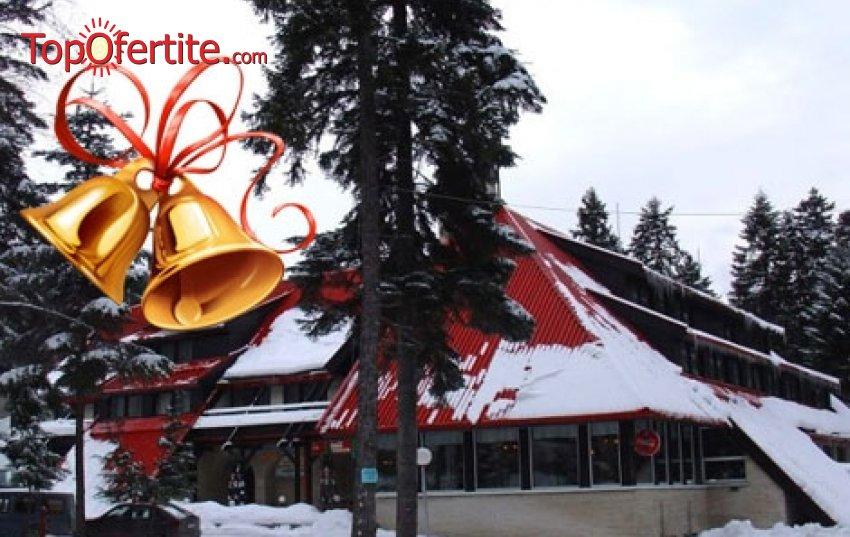 Хотел Бреза, Боровец за Коледа! 2 нощувки + закуски, 1 вечеря в ресторанта, Коледна празнична вечеря, Уелнес център и изненада за малките гости за 199 лв на човек