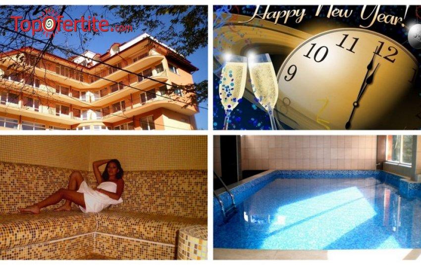 Ексклузивно! СПА Хотел Костенец за Нова година! 4 нощувки + закуски, 2 празнични вечери с DJ, минерален басейн и джакузи за 320 лв. на човек